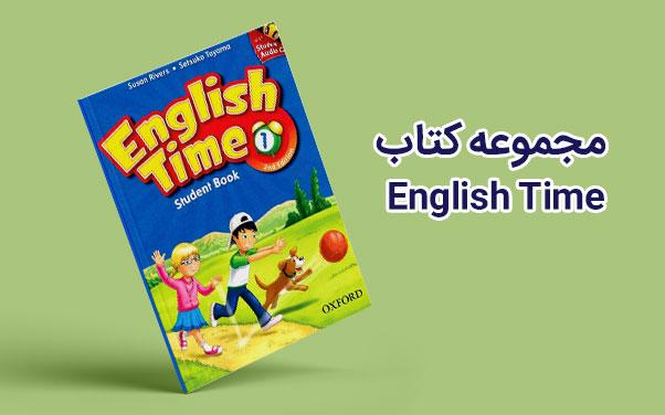 آشنایی با سری کتاب English Time
