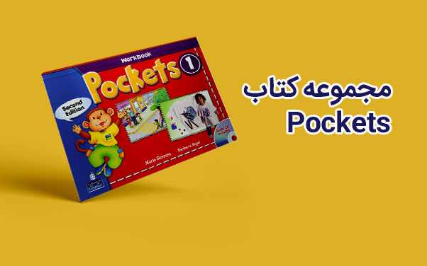 معرفی مجموعه کتاب های Pockets