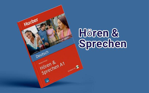 کعرفی بهترین کتاب آموزش زبان المانی