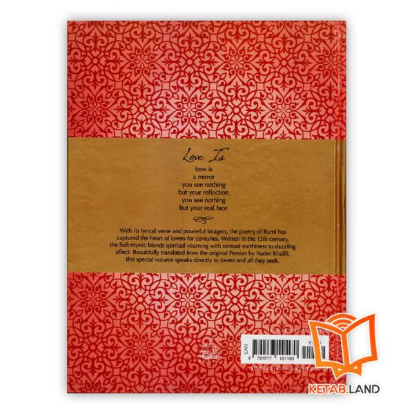 قیمت کتاب The Love Poems of Rumi